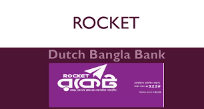 DBBL rocket mobile banking image