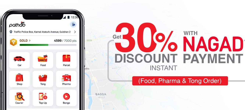 30% nagad discount payment image