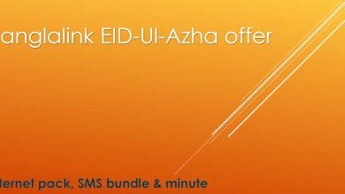 Banglalink Eid offer 2020 feature image
