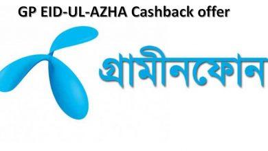 GP Eid ul Azha Cashback offer 2020 feature image