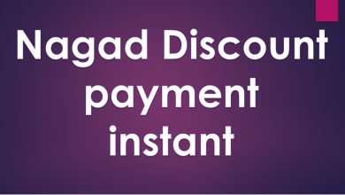 Nagad discount payment 30% feature image