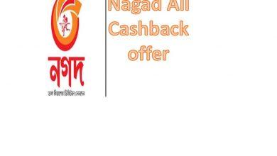 Nagag all cashback offer feature image 2020