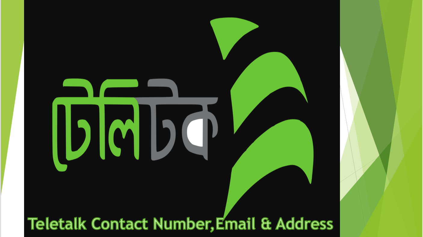 Teletalk Cusmer care contact number, Email and address