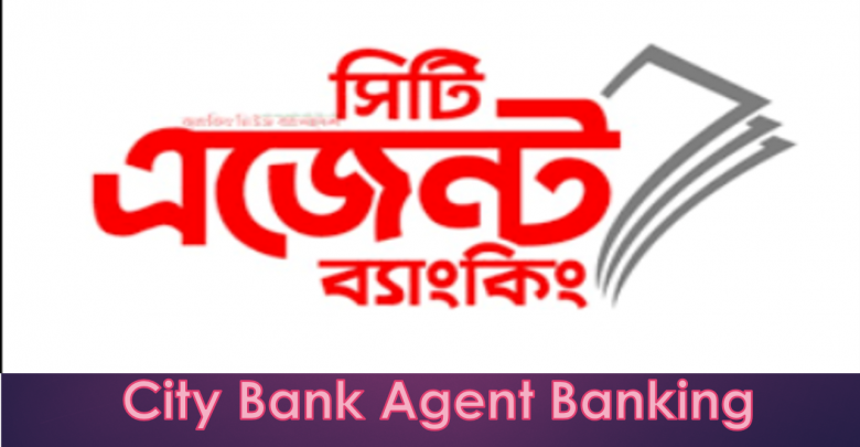 city bank agent banking feature image