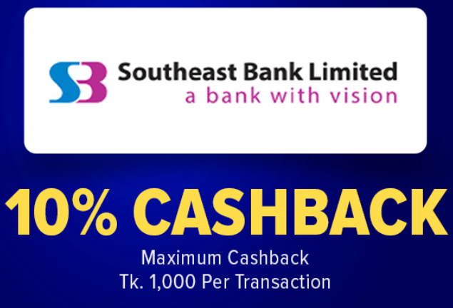 South east bank discount image