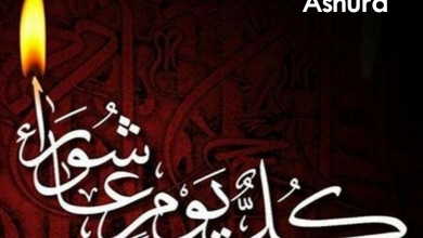Ashura feature images