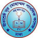 Birsrestha Noor Mohammad Public College Admission