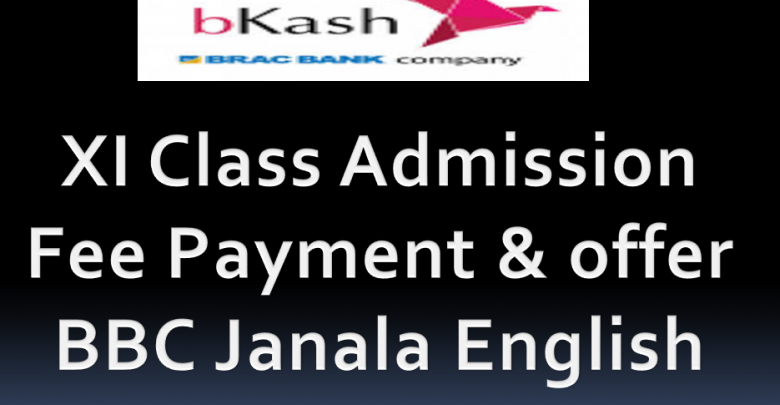 Bkash Payment of XI class admission fee without charge with offer BBC Janala English Courage