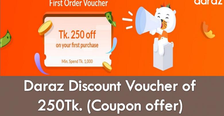 Daraz discount voucher of 250tk feature image