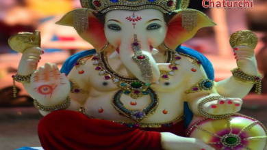 Ganesh chaturchi feature image