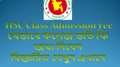 HSC Admission Confirmation Process (Pay Xi Class Admission Payment)