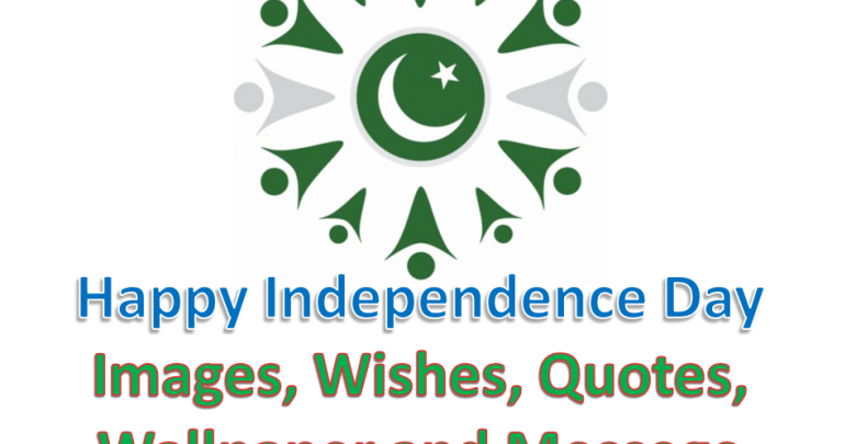Happy Independence Day 2020 Images, Wishes, Quotes, Wallpapers, Whatsapp status & FB Massage. feature image