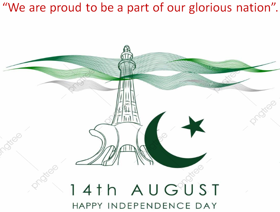 Happy Independence Day Best Messege