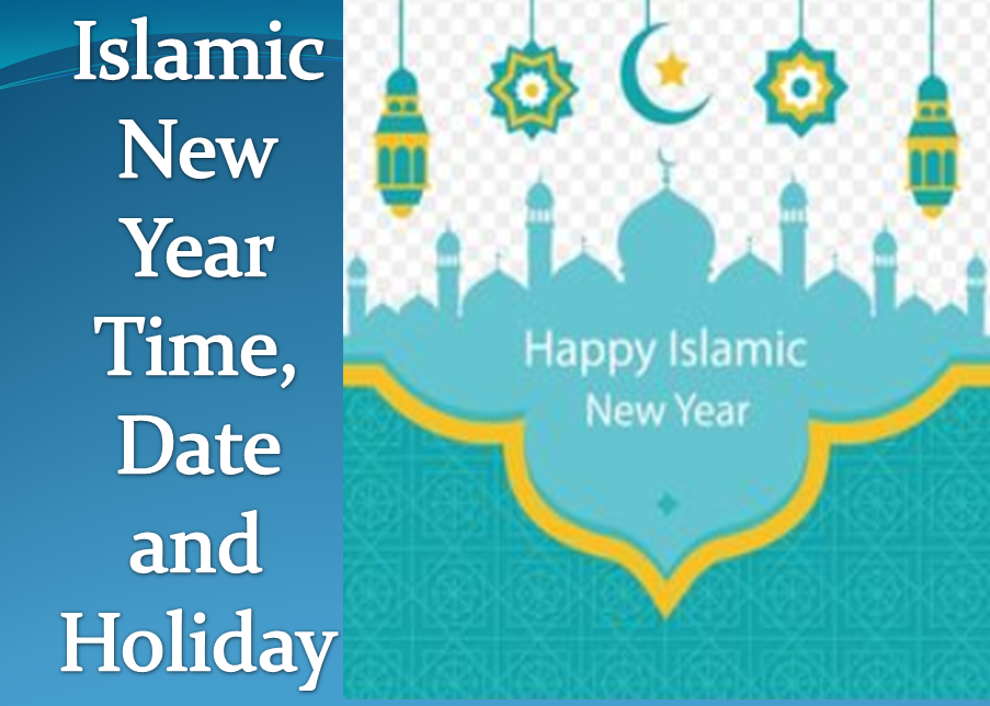 islamic happy new year 2020 time date holidays latest info islamic happy new year 2020 time date