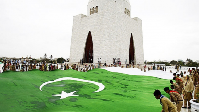 Pakistan independent day 14 August feature image