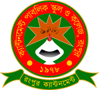 Rangpur cantonment school and college