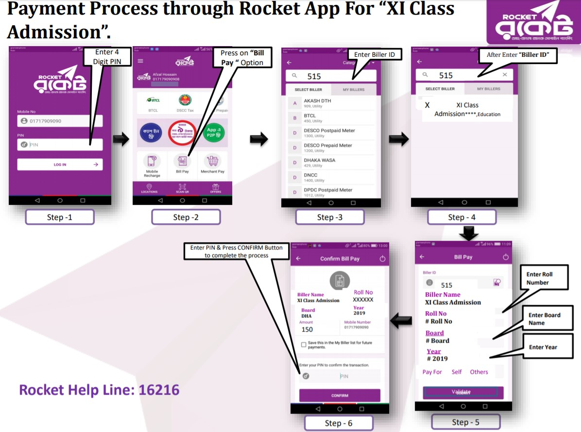 Rocket payment apps for xI admission 2020