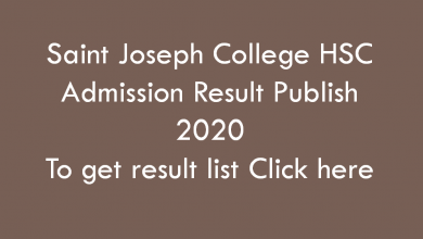 Saint Joseph College HSC Admission Result Publish feature image