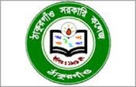 Thakurgaon college