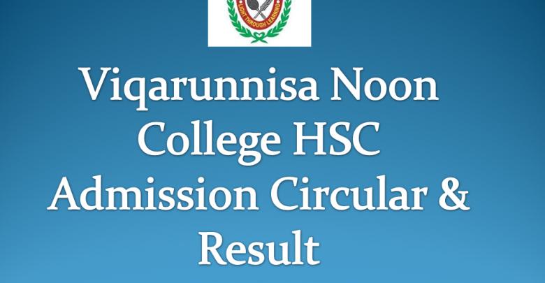 Viqarunnisa Noon college Hsc admission circular feature image