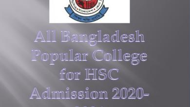 all bangladesh popular college list for hsc admission 2020-2021
