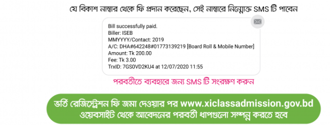 bkash image