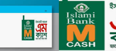islamic bank m cash feature image