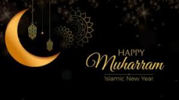 Best wishes of Muharram