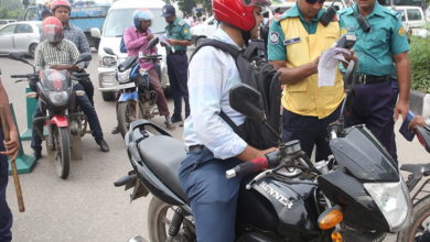How to pay vehicle fine through U cash for DMP Traffic case without any Extra charge