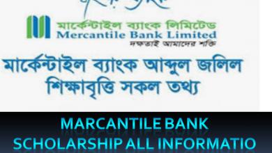 Mercantile Bank Education Scholarship 2020 Circular, Application, Eligibility & Result