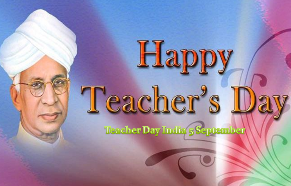Happy Teachers' Day 2021: Wishes, images, quotes, status, messages, photos,  cards, and greetings - Latest Info