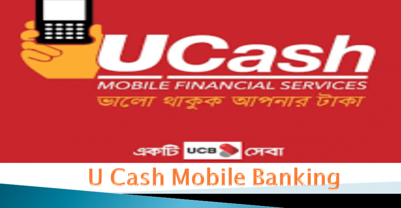 u cash mobile banking feature image