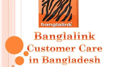 Banglalink Customer Care list in Bangladeh