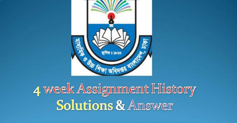 4 week Assignment History Answer & Solutions