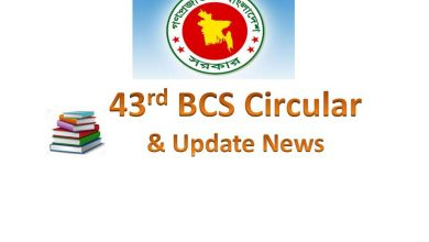 43rd BCS Circular and update news