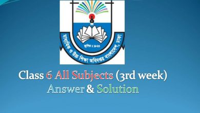 Class 6 3rd week All Subject answer