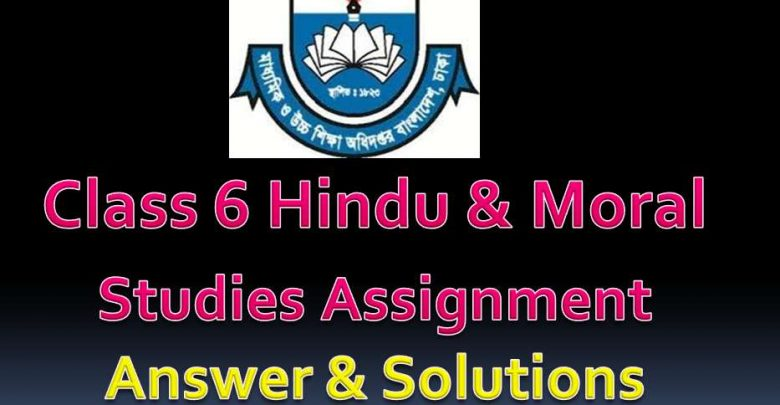 Class 6 Hindu & Moral studies Answer Assignment 5th week 2020