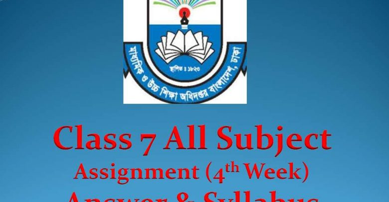Class 7 Assignment Answer & Syllabus 4th week of All Subject 2020