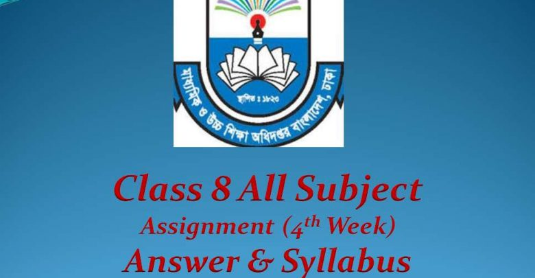 Class 8 Assignment All Subject Answer & Syllabus 4th week 2020