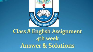 Class 8 English Assignment Answer for 4th Week 2020