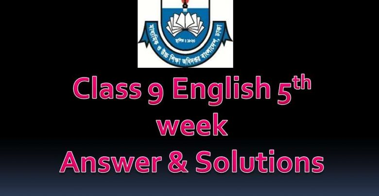 Class 9 English Assignment answer with Syllabus