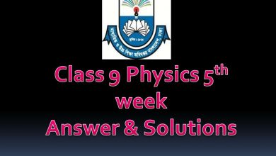 Class 8 All Subjects Answer 6th week Assignment 2020