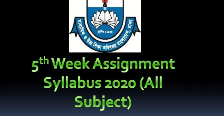DSHE Assignment 2020 5th Week www.dshe.gov.bd for Class 6-9 All Subject