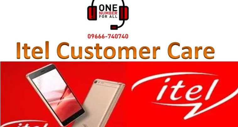 Itel Customer care hotlne number, phone number with location in bangladesh