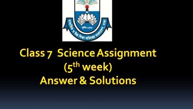 class 7 Science Assignment Syllabus & Answer