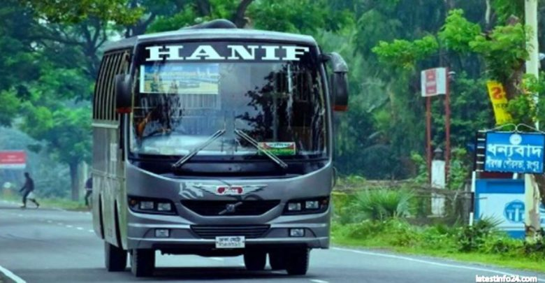 Hanif Paribahan 2021: Update All Counter phone Number, Location ...