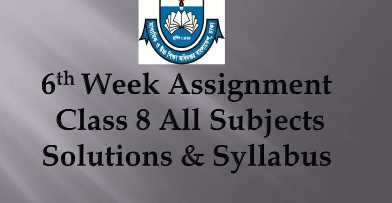 6th week Assignment Syllabus 8 class all Subject 202