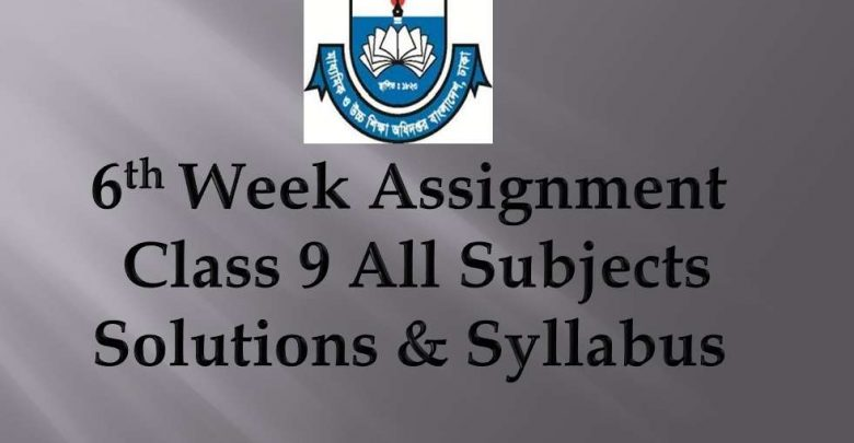 6th week Assignment Syllabus 9 class all Subject 202