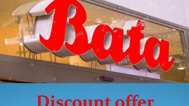 Bata discount offer