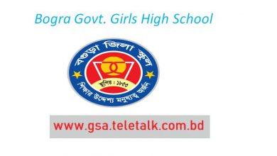 Bogra Govt. Girls High School Admission Results